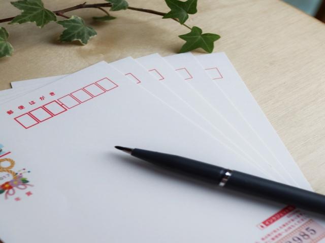 年賀状の一言、感謝の表現から使えるフレーズまで宛先に応じたテクニックを一挙公開!
