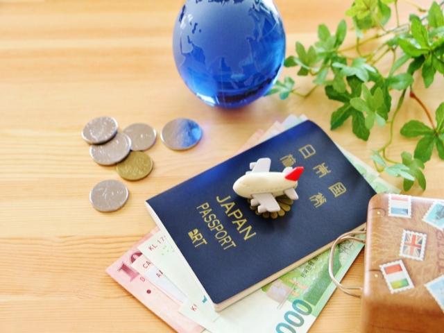では!いざ行こう海外旅行へ!お金をどのくらい貯めると行けるかな?!
