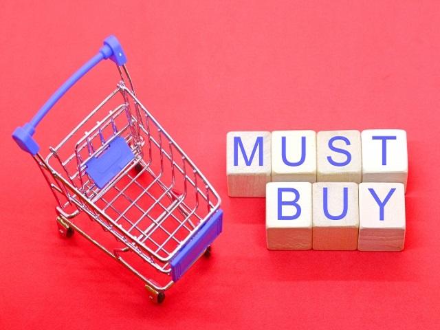 amazonあわせ買い対象商品の買い方は?生活品のおすすめは??